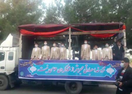 حضور کاروان شادی در روستاهای جنوب تهران